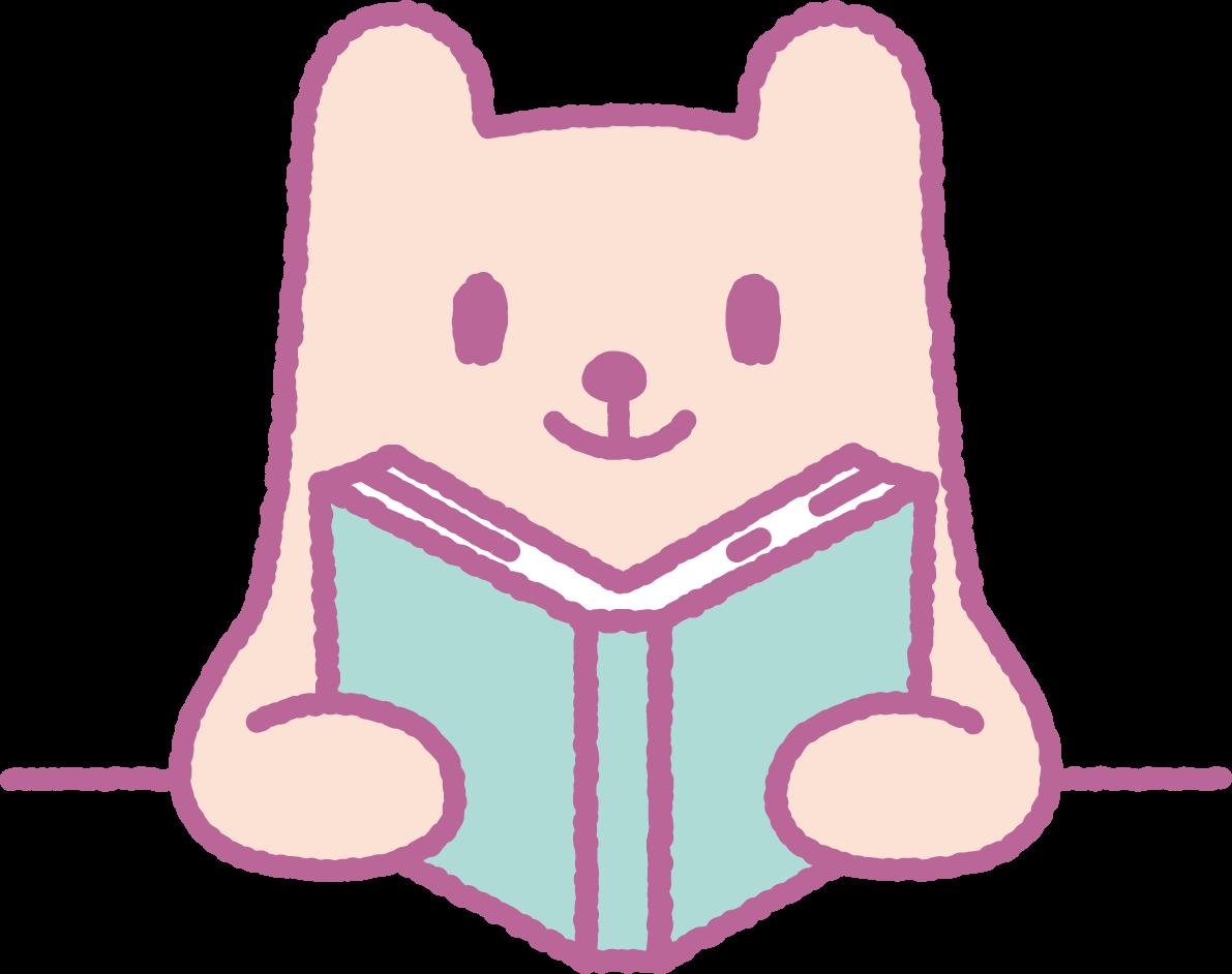 読書イラスト、かわいいクマ / 読書週間、読書の秋に | 可愛い無料