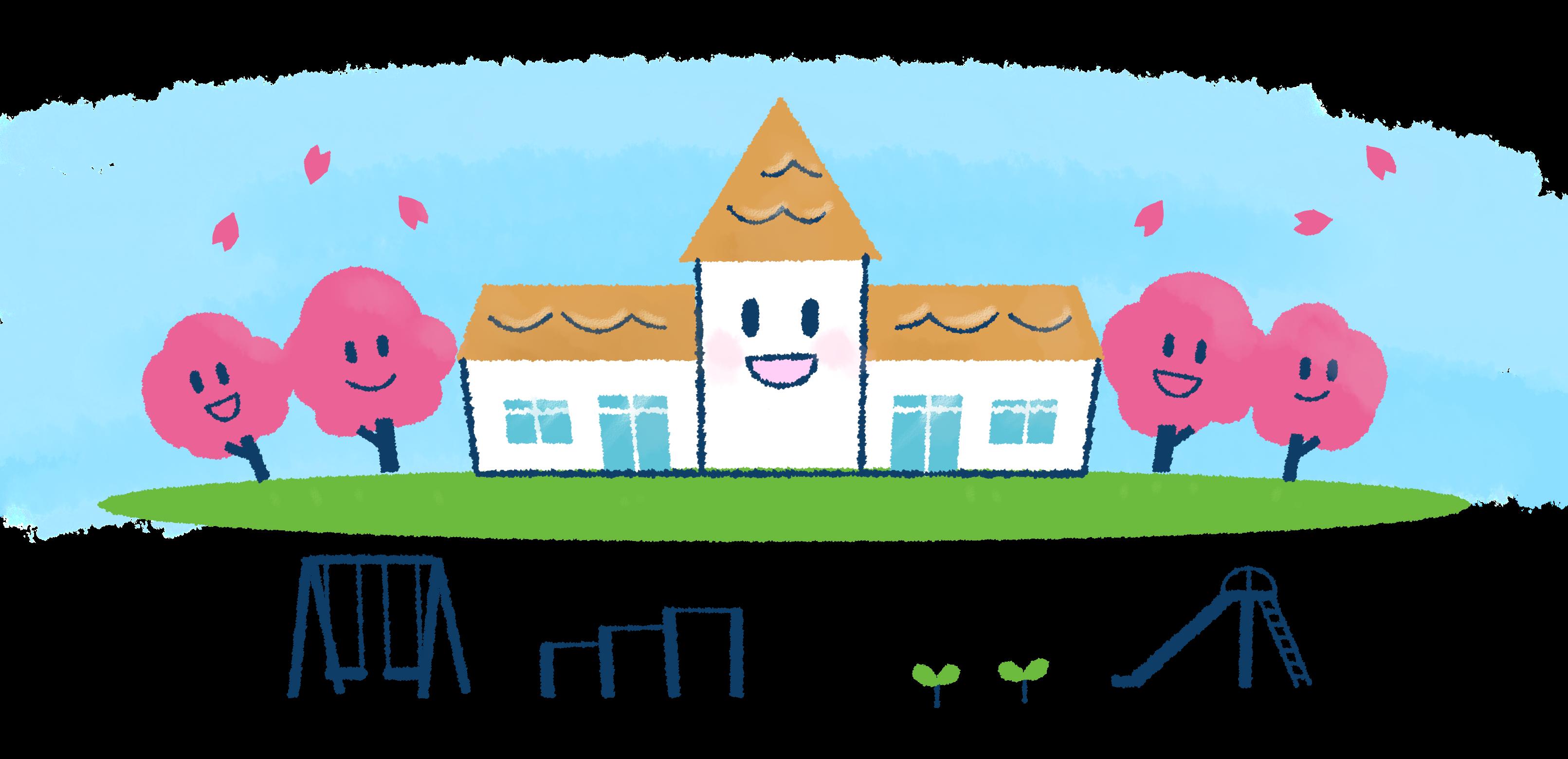 幼稚園・保育園の園舎イラスト / 春の広報、園だよりに | 可愛い無料
