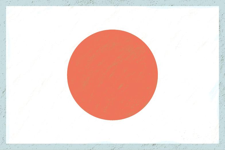 イラスト イラスト 国旗 : 日本の国旗イラスト・手書き風 ...