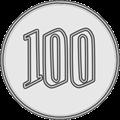 100円硬貨のイラスト