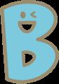 Bのイラスト
