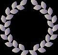 月桂樹、2位銀賞