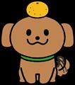 尻尾を振り喜ぶかわいい茶色の犬鏡餅のイラスト