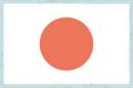 長方形の日本国旗