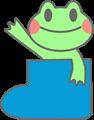 カエルと長靴のイラスト