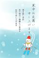 寒中お見舞い用文入りハガキイラスト・雪だるまのスキー