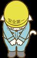 工事中のお辞儀をするネコのイラスト