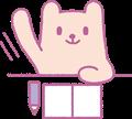 自信たっぷりに挙手しているクマ