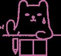自信がなさそうに挙手しているクマの線画