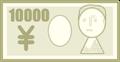 紙幣のお札イラスト