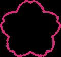 桜型ラベルフレーム枠・ピンク毛糸風