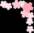 桜の枠、右上