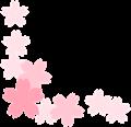 桜の枠、左下