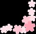 桜の枠、右下