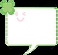 クローバー付きふきだし、緑のボーダー柄の四角