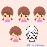 子供の4つの表情イラスト(女子) / ニコニコ、不満、ビックリ
