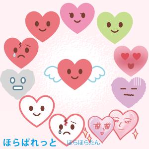 かわいい表情つきハートマーク(一目ぼれ・羽根つき・失恋ひび割れ・カップルなど)