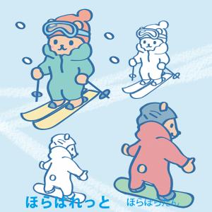 かわいいスキーヤーとスノーボーダーフリー素材