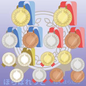 金メダル・銀メダル・銅メダルイラスト
