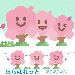 桜並木イラスト見本