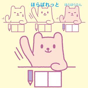 学校生活授業風景、挙手のイラスト