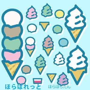 アイスクリームとソフトクリームイラスト、コーンとカップパーツも