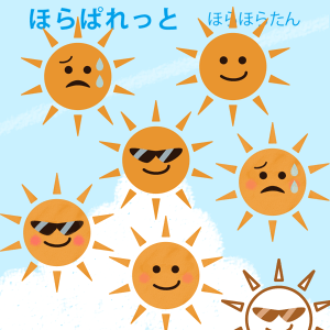 夏のギラギラ太陽のイラスト素材のサンプル画像