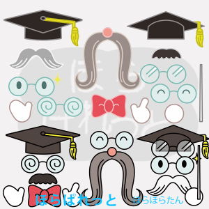 博士帽とおひげとメガネと蝶ネクタイ