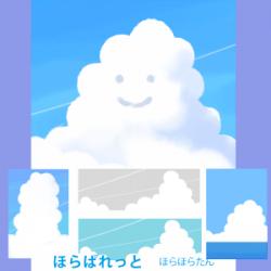 入道雲イラスト(…
