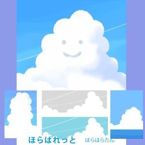 入道雲(積乱雲)イラスト画像
