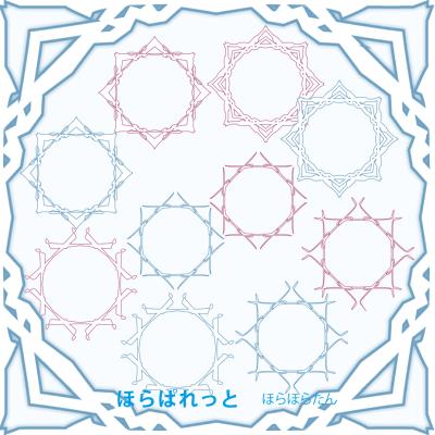 清純、清楚な白いフレーム飾り枠