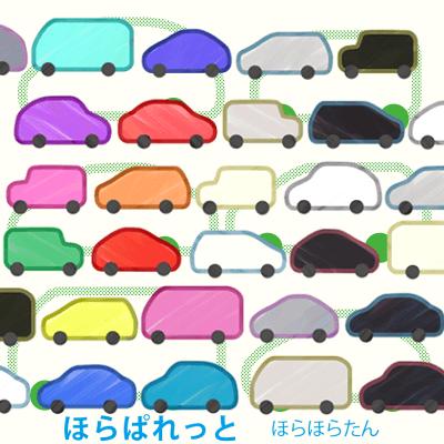 普通乗用車のシンプルカラフルなイラスト