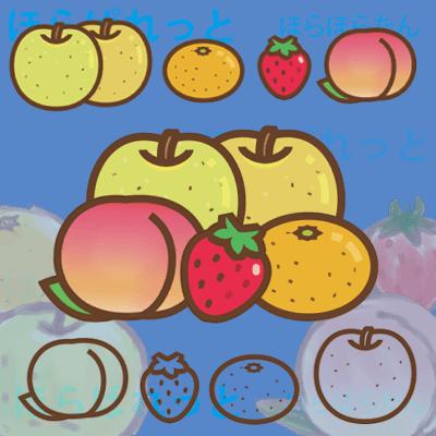 人気果物、苺、モモ、蜜柑、梨のシンプルなイラスト、カラーと白黒用線画とラフ