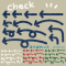 シンプルなボールペン手書き風矢印セット / 赤、青、緑と白色