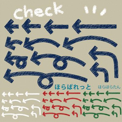 シンプルかわいいボールペン手書き風矢印素材のセット。赤と青と緑と白色