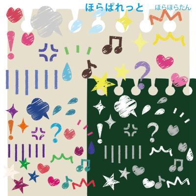 ボールペンでラクガキしたようなリアクションマーク15種類×3色パターンのサンプル画像