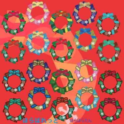 クリスマスリースのフレーム枠のサンプル画。色は基本のクリスマスカラーの他、ピンクと水色、紺色と薄緑、チョコレートカラー