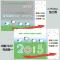 2015年、年賀状 / 印刷するだけ完成版とデジカメ画像貼るだけ版