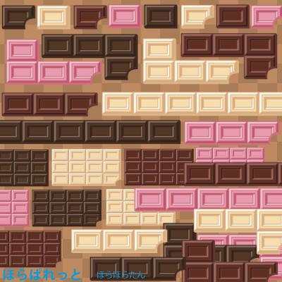板チョコレートのイラストとブロックパーツ、ブロックのライン、カギかっこ型フレームイラストのサンプル画像。