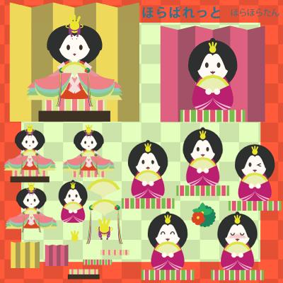 女雛様のイラスト素材のサンプル画像。シンプルな女雛の雛人形と、笑顔・困り顔・ウインク・テレ顔のお手玉風女雛。