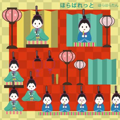 お内裏様(男雛)のイラスト素材のサンプル画像。シンプルな男雛の雛人形と、笑顔・困り顔・ウインク・テレ顔のお手玉風男雛。