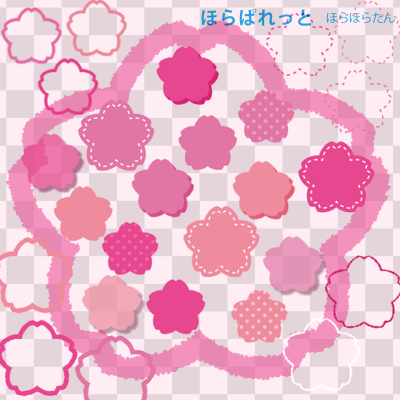 桜型ラベルフレーム26種類のサンプル画像