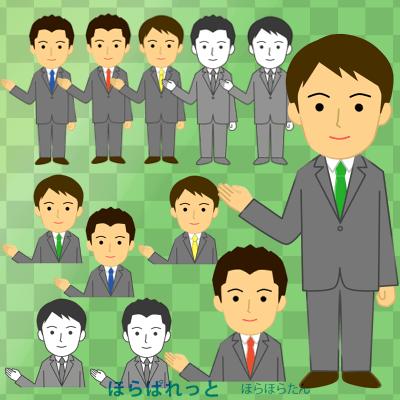 スーツのビジネスマンの案内人イラストのサンプル画像
