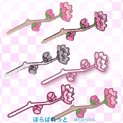 桃の花の一枝イラスト素材6種類のサンプル画像