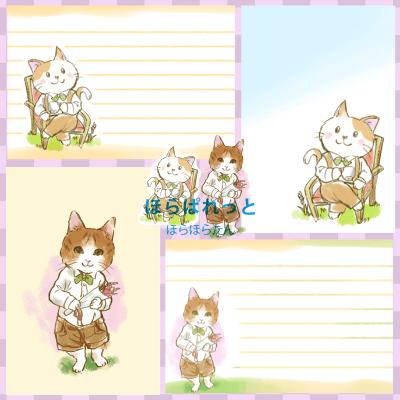 水彩手書き風タッチの猫の絵葉書テンプレート素材のサンプル画像。絵本風タイプと漫画風タイプ