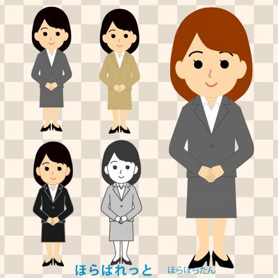手を前に揃えて立つ女性社員のイラスト全5種類・サンプル画