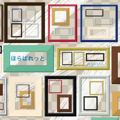 色々な額縁フレーム枠素材のサンプル画像
