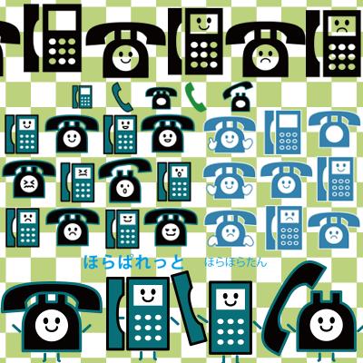 かわいい電話機のマスコットキャラクターやマークのイラスト素材のサンプル画像