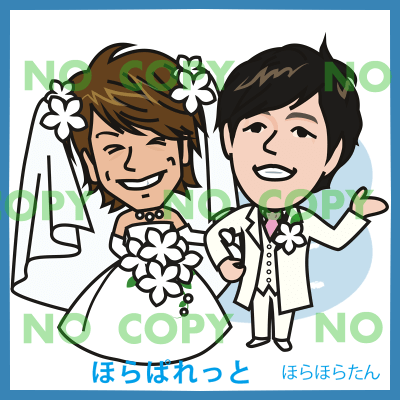 hokuriku-wedding
