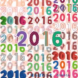 2016-s